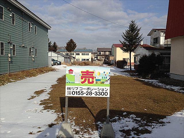 売土地 2,646万円
