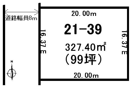 地積図2019.11.18